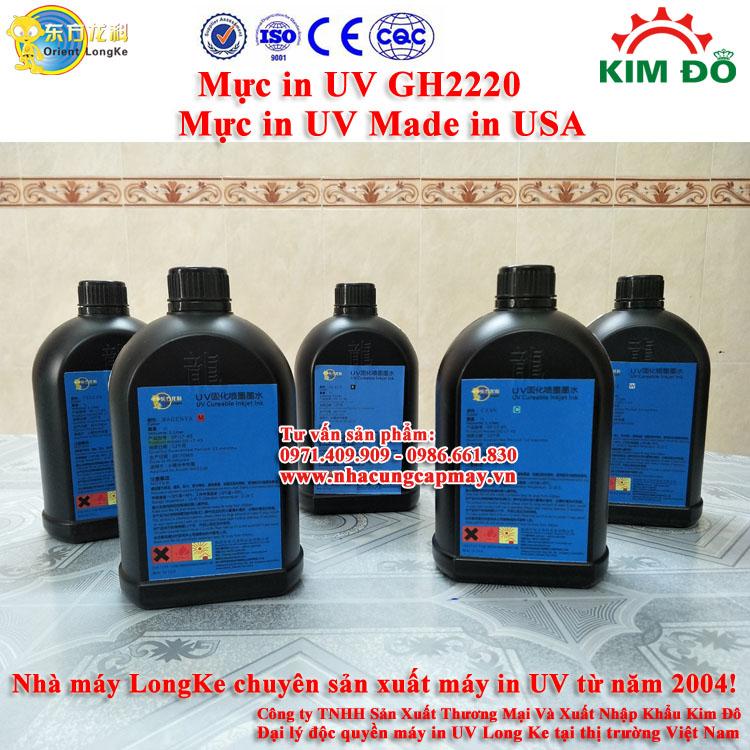 Mực in UV GH2220 mực mềm
