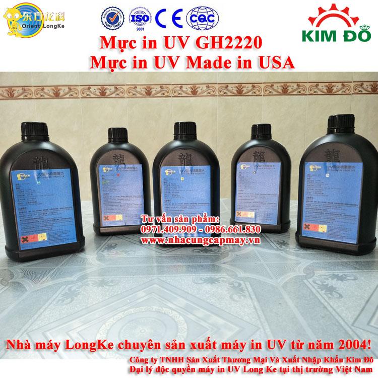 Mực in UV GH2220 mực trung tính